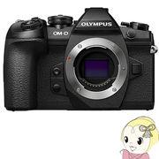 オリンパス ミラーレス一眼カメラ OM-D E-M1 Mark II ボディ