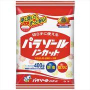 パラゾールノンカット袋入(大) 【 白元アース 】 【 防虫剤 】
