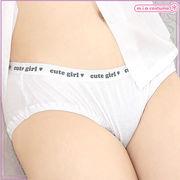 1237C▲MB■送料無料■ リブ編み綿パンツ単品(ロリパン) 色:白 サイズ:M/BIG