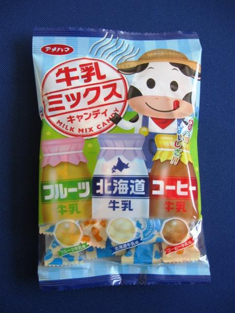 アメハマ 150V牛乳ミックスキャンディ(80g×20袋)