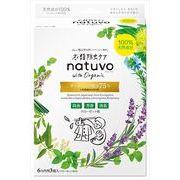 NATUVOクローゼット用3個入 【 アース製薬 】 【 防虫剤 】