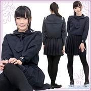 ■送料無料■川村中学校・高等学校(川村学園) 冬服 サイズ:M/BIG