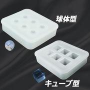 【シリコンモールド】 シリコンパーツ  UVレジン用/2液性レジン用/アクセサリー/ハンドメイド用