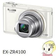 カシオ デジタルカメラ HIGH SPEED EXILIM EX-ZR4100WE [ホワイト]