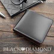 BEAMZSQUARE ブラックダイヤ馬革二つ折り財布 BZSQ-1732 BLACK★DIAMOND'series短財布