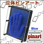大人気!遊べるアート!インテリアに!面白い立体ピンアート/ 緑・青・ピンク
