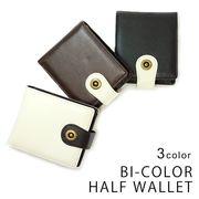 財布 メンズ 二つ折り ハーフウォレット バイカラーキーズ Keys