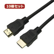 【10個セット】 HORIC HDMIケーブル 1m ブラック 樹脂モールドタイプ HDM