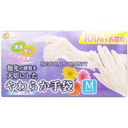 [12月23日まで特価]やわらか手袋 ビニール素材 パウダーフリー Mサイズ 100枚入