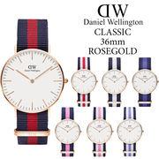 ダニエルウェリントン DANIEL WELLINGTON 腕時計 Classic  36mm ローズゴールド NATOベルト