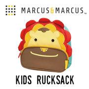 Marcus&Marcus キッズリュック
