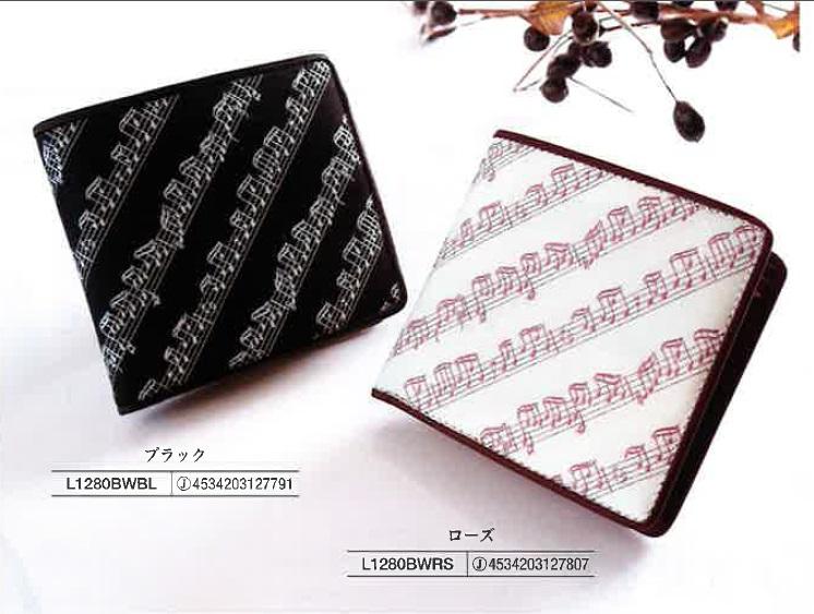 NAKNO レザーコレクション 二つ折財布 2色