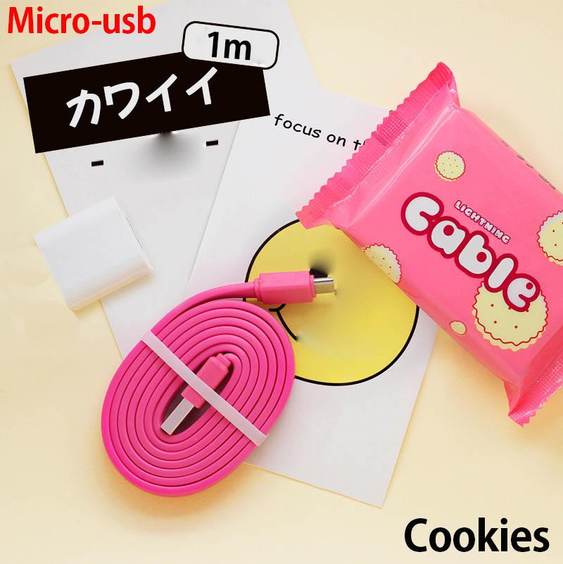 【一部即納】micro-usb スイーツ可愛い充電・転送ケーブル1m お菓子モチーフ ポップな5色