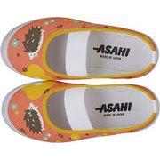 【ハリネズミ】【日本製】【上履き】アサヒS02
