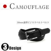 ベルト メンズ ビジネス カモフラ柄 迷彩柄 本革 日本製 30mm 本革ベルト レザーベルト ビジネス レザー