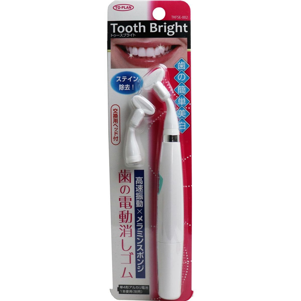歯の電動消しゴム トゥースブライト 交換ヘッド付