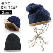 帽子 ニット帽 メンズ レディース ニット ニットキャップ 裏ボア ボア付き 大きいサイズ キーズ Keys