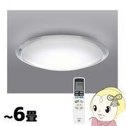 LEC-AHS610P 日立 LEDシーリングライト ~6畳