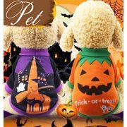 vnsh000256◆5000以上【送料無料】◆ハロウィン◎犬服◆あったか裏起毛トレーナー ペット服  ドッグウェア