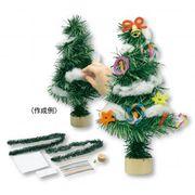 クリスマスツリー作りキット