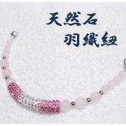 天然石 羽織紐 和装 きらきらパーツ ローズクォーツ ハンドメイド 日本製 ブレスレット兼用  HH