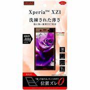 Xperia XZ1 液晶保護フィルム 指紋防止 薄型 高光沢
