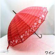 【雨傘】【長傘】和柄16本骨矢絣花柄ジャンプ傘