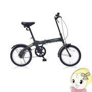 【メーカー直送】M-100-GR My Pallas マイパラス 16インチ 折りたたみ自転車 グリーン