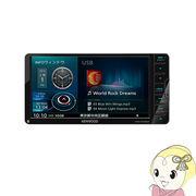 MDV-S706W ケンウッド 彩速ナビ ハイレゾ対応/専用ドラレコ連携 地デジチューナー内蔵DVD/USB/SD AVナ・