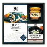 (食品)(のり・佃煮)永井海苔 バラエティ詰合せ NV-20