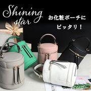 化粧ポーチ ショルダーバッグ ハンドバッグ レディース 韓国ファッションSL-3121