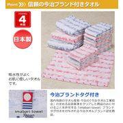 日本製 今治 ブランド付き タオル バスタオル フェイスタオル (ピンク ブルー) 綿100%