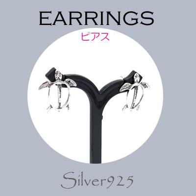 ピアス / 6-30  ◆ Silver925 シルバー ピアス ホヌ かめ N-502