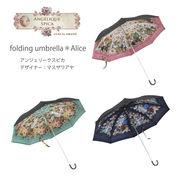 [セール対象外]<AMANO>【ANGELIQUE SPICA】晴雨兼用二重張り折りたたみ傘・アリス柄3種