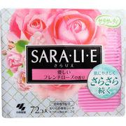 サラサーティ SARA・LI・E(さらりえ) 優しいフレンチローズの香り 72個入