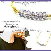 【日本製・完成品】【宝石質天然石ネックレス】宝石質天然石アメジスト・7粒ネックレス
