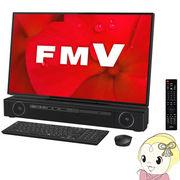 [予約]FMV 27インチ 一体型デスクトップパソコン ESPRIMO FH-X/D2 FMVFXD2B [オーシャンブラック]