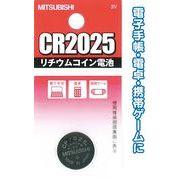 三菱リチウムコイン電池CR2025G49K016(36-315)