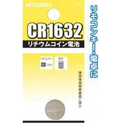 三菱リチウムコイン電池CR1632G49K025(36-349)