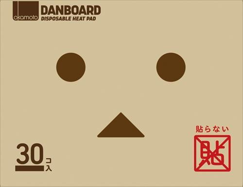 貼らないダンボーカイロ レギュラー30P 【 オカモト 】 【 カイロ 】