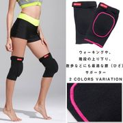 バレーボール 膝サポーター サポーター ひざ用 ショート ひざサポーター 膝 膝あて ヒザ用
