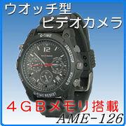 青木製作所 腕時計型ビデオカメラ 赤外線搭載カメラウォッチ