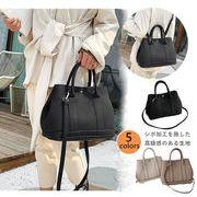 シンプルトートバッグ レディース 鞄 BAG 大きめ A4 大人 上品PUレザー シボ加工華奢 オフィス