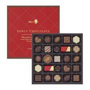 (季節限定 11月~3月)メリーチョコレート ファンシーチョコレート FC-I