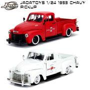 JADATOYS 1/24 JUST TRUCKS 1953 Chevy Pickup ミニカー
