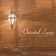 【置照明】オリエンタルスタンドランプ[131WH(1灯)]E26/梨型【同梱不可/別途送料/送料無料対象外】