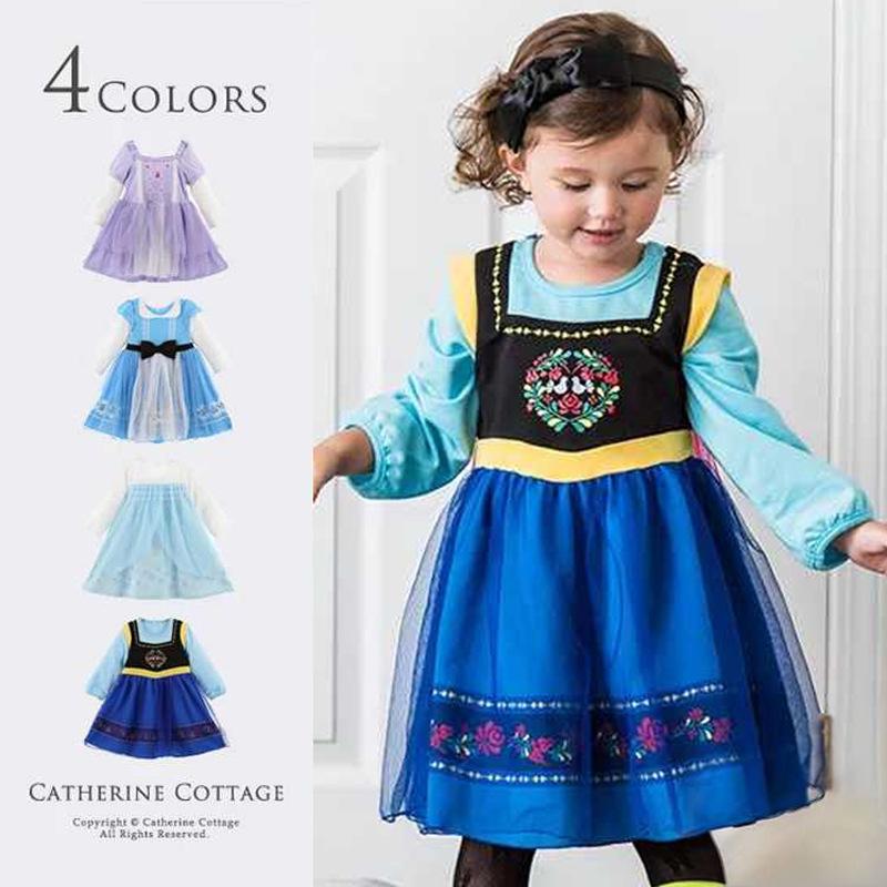 全4色 女の子 プリンセスドレス 長袖 仮装衣装 ハロウィン 万聖節 クリスマス お姫様