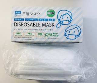 株式会社HKCJ・ジャパン