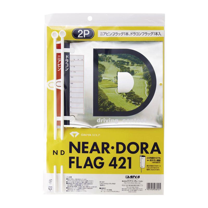 ダイヤ ニアピン・ドラコンフラッグ4212P GF-421