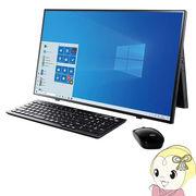NEC 23.8型ワイド フルHD IPS液晶 ダブルチューナ搭載 デスクトップPC i7 SSD 1TB LAVIE A23 PC-A2377B